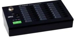 MP-2084R寻址话筒