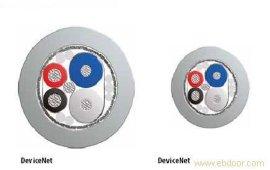DeviceNet总线电缆