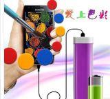 厂家自产批发 口红移动电源 2200毫安 充电宝 苹果三星小米诺基亚等手机平板电脑通用兼容 糖果色 多种颜色