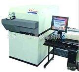 DF-100E光电直读光谱仪