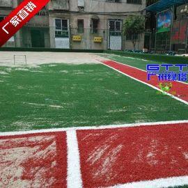 湖南门球场专用草坪,长沙人造工草皮门球场休闲草坪 假草坪