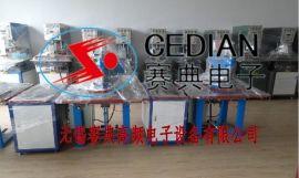 5KW PVC塑料焊接机