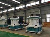 章丘木屑颗粒生产设备 山东燃料颗粒机厂家