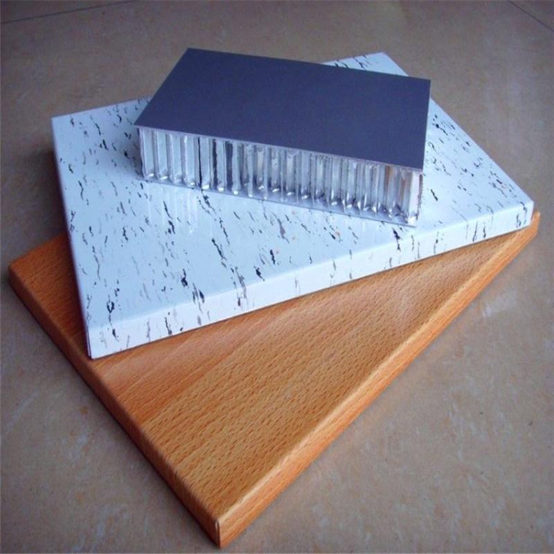 鋁蜂窩板廠家定製室內專用吸音效果鋁蜂窩板