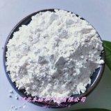 本格供应涂料专用贝壳粉 煅烧贝壳粉 超细超白贝壳粉