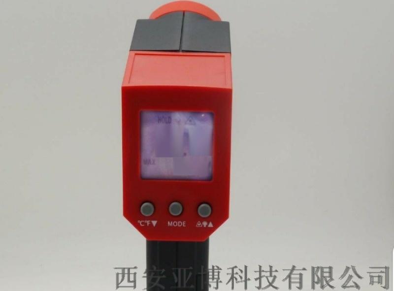 哪余有賣雙鐳射紅外測溫儀15591059401
