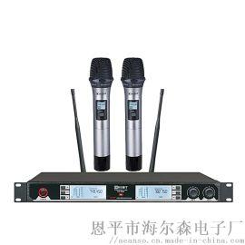 KU-3033一拖二無線麥克風U段機 廣播會議演出專用