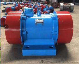 YZS-50-6三相振動電機 脫水篩專用
