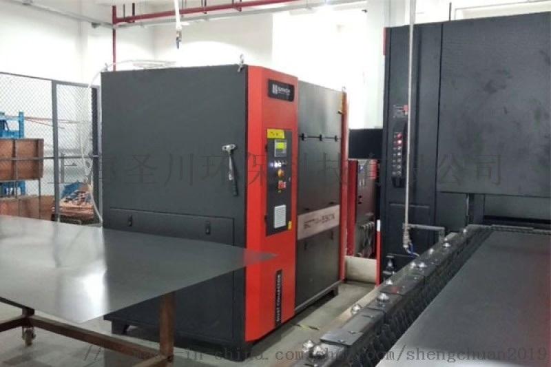 环保除尘器设备  脉冲滤筒除尘器设备厂家直销
