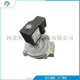 DMF-Z-20直角式电磁脉冲阀 脉冲喷吹电磁阀