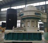 贵州新型木糠颗粒机 大型花生壳造粒机厂家
