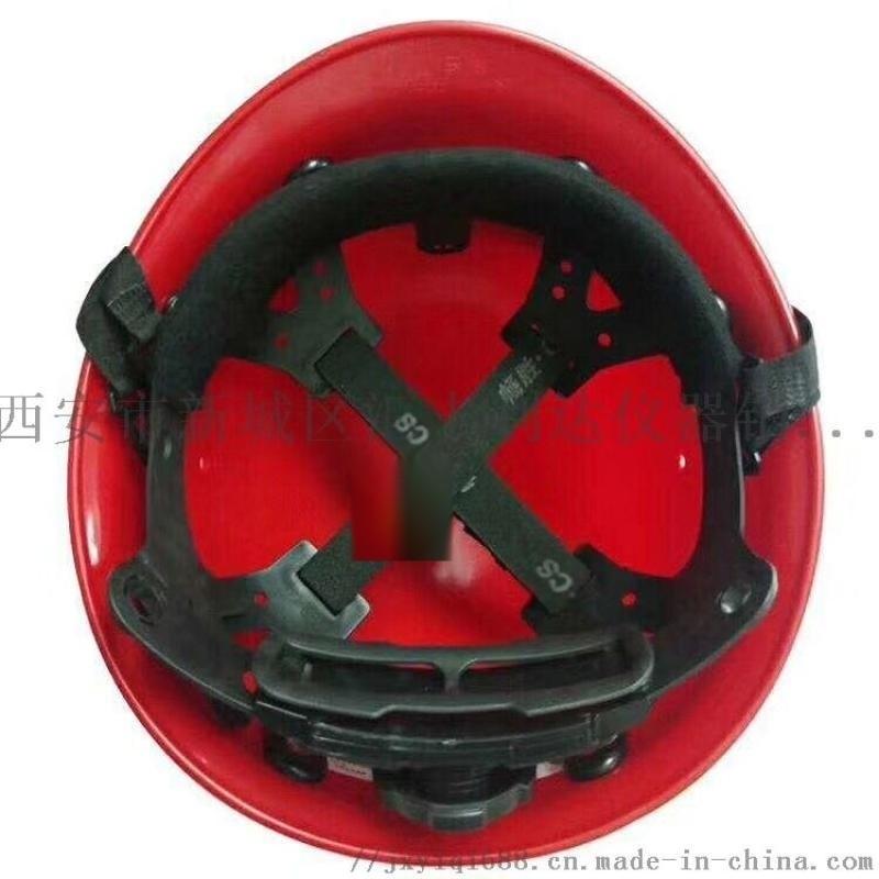 西安哪余銷售安全帽18992812668