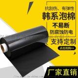 韩国PORON泡棉 高弹力聚氨酯泡棉 厂家供应
