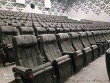 重庆洋洋行   最新款三合一电影院座椅