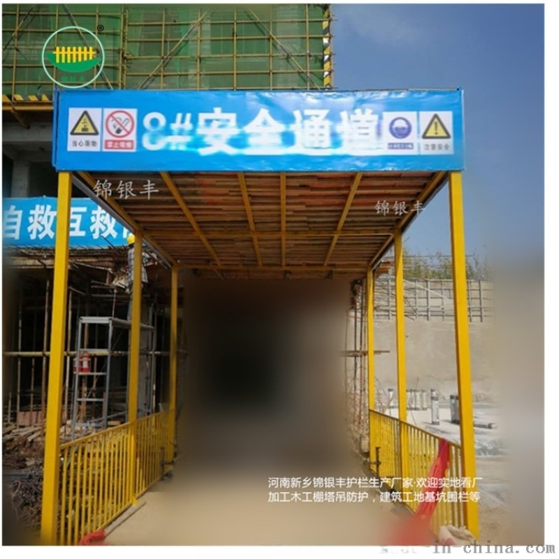 河南驻马店小单体钢筋棚工地防护棚 单体机械防护棚