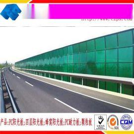 合肥PC阳光板温室大棚阳光板