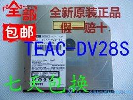 供应全新一体工控机光驱 TEACDV28S SATA接口串口DVD-ROM光驱批发 TEAC-DV28S