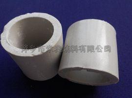 厂家供应陶瓷拉西环 50mm陶瓷拉西环价格 25mm陶瓷拉西环报价