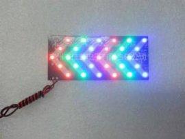 LED箭头灯24V滴胶防水型