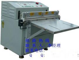 宁波海鲜立式真空包装机