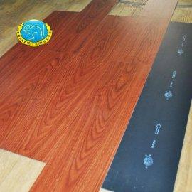金属石pvc木纹自粘地板002