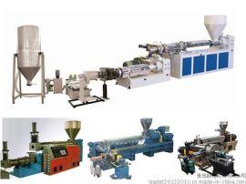 PP/PE双阶造粒生产线