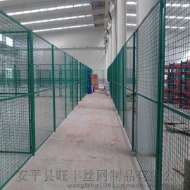 天津仓库隔离网 厂区隔离栅 车间防护网安装实例