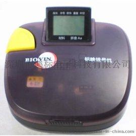 标映线号机S900高速电脑线号印字机