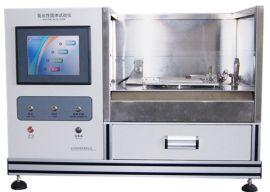 HWP05-20S 氧化性固体试验仪
