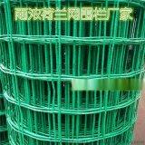 四川荷兰网厂家、养殖荷兰网价格、铁丝围栏网
