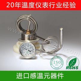 轴向压力式温度计批发,轴向压力式温度计,轴向毛细管温度计