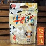 盛芝坊250克臺灣牛軋糖