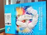 苏州吴雁电子白色垫片、绝缘垫片、橡胶垫片、硅胶垫片、橡胶布垫片