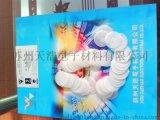 蘇州吳雁電子白色墊片、絕緣墊片、橡膠墊片、硅膠墊片、橡膠布墊片