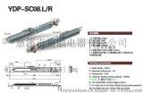 通用型缓冲器SC08