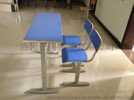 学生课桌椅批发   培训单人课桌 学习可升降课桌椅 定制双人桌