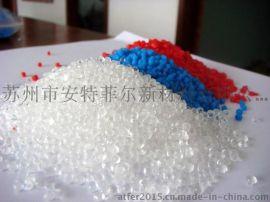 可用于热塑性弹性体TPE的新型阻燃剂