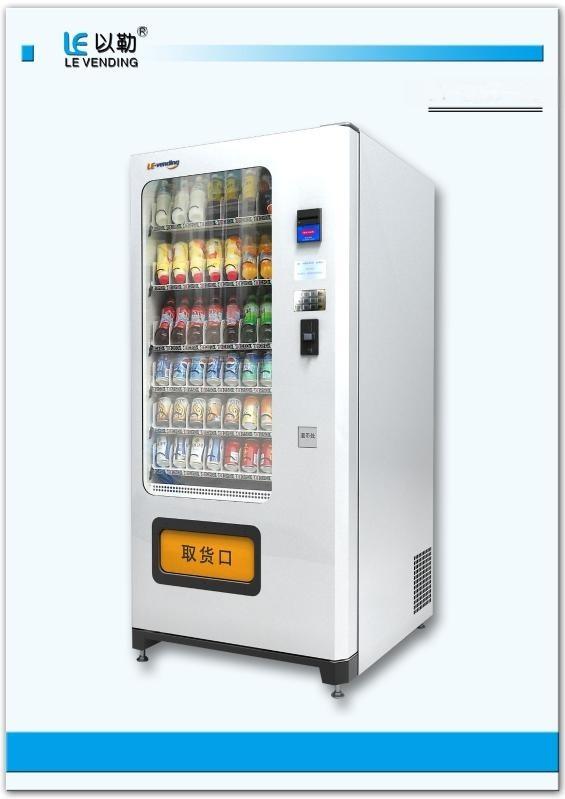 以勒F205F系列自動售貨機代理,飲料自動販賣機, 飲料自動售貨機
