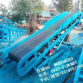 Q1供应大倾角档边带式输送机 链条输送机 管式螺旋输送机