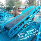 Q1供應大傾角檔邊帶式輸送機 鏈條輸送機 管式螺旋輸送機