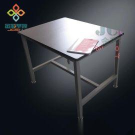苏州工作台厂家/不锈钢工作台图片/不锈钢工作台定做