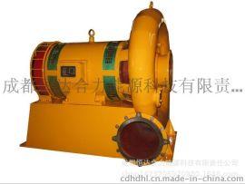 110-35简易混流式水轮发电机组 小型水力发电机