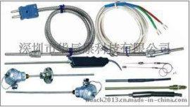 3线制pt100防水封装,德国贺利氏铂电阻 温度传感器