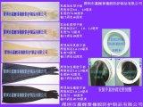加長橡膠手套(深圳市嘉輝泰橡膠防護製品有限公司)