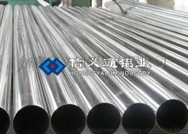 6061铝棒 合金铝棒
