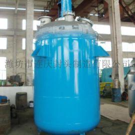 定制生产搪玻璃反应釜,不锈钢反应釜,电加热反应釜