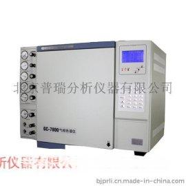 天然氣氣相色譜儀,普瑞天然氣分析色譜儀器