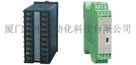 厦门宇电AI-3013D5系列开关量信号输入/继电器输出模块/变送器