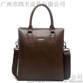 鴻豐皮具 男士真皮公務包定製 手提包包訂製