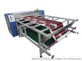 TL-1700多功能油加温滚筒印花机 服装热转印机